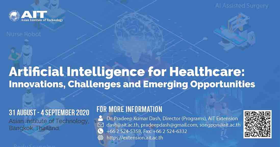 Professional Development Program on: Artificial Intelligence for Healthcare: Innovations, Challenges and Emerging Opportunities