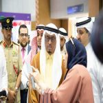 Gulf Information Security Expo and Conference (GISEC 2019)